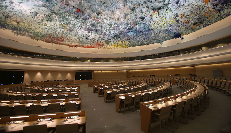 United Nations Room