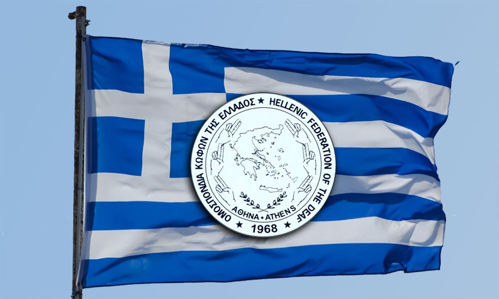 Greek Federation of the Deaf on Greece Flag