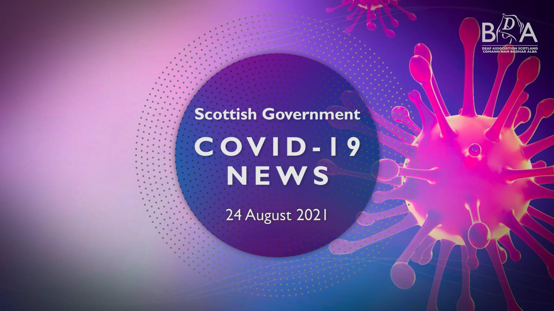 CV Update 24th August 2021 feat